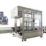 20-35L चिकनाई तेल प्रवाह मीटर भरने की मशीन के लिए स्वचालित 4 हेड फ्लोमीटर फिलिंग मशीन