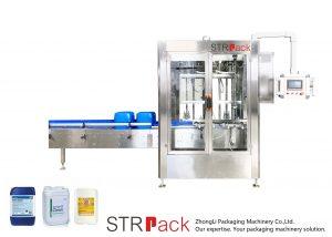 स्वचालित नेट वजन भरने की मशीन