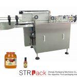 स्वचालित गीले गोंद लेबलिंग मशीन (पेस्ट लेबलिंग मशीन)