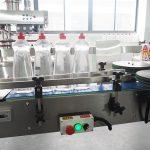 सफाई तरल भरने की मशीन बोतल कार्टन लाइन