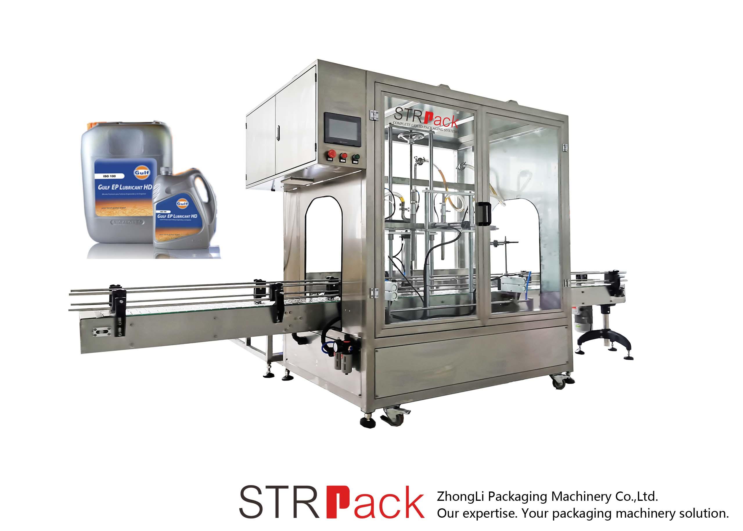 स्वचालित फ्लोमीटर भरने की मशीन