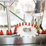 स्वचालित तरल विटामिन भरने की मशीन कैपिंग मशीन पैकेजिंग लाइन