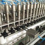 कीटनाशक तरल बोतल भरने की मशीन
