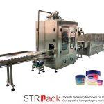 वैसलीन तरल भरने की मशीन स्वचालित वैसलीन भरने और शीतलन लाइन